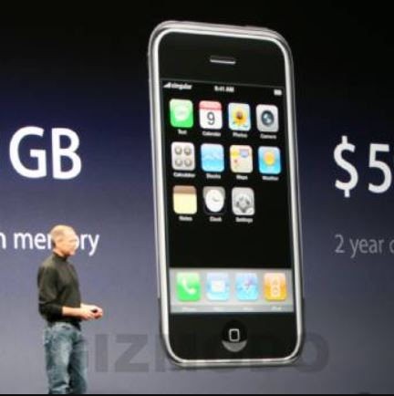 "<spanid=""itunesstore""></span>iPhoneを発表「アップルが電話を再発明します。」"