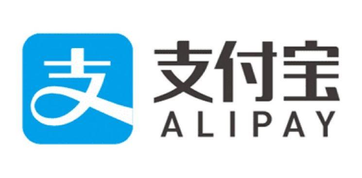 アリペイAlipay(支付宝)サービス提供開始
