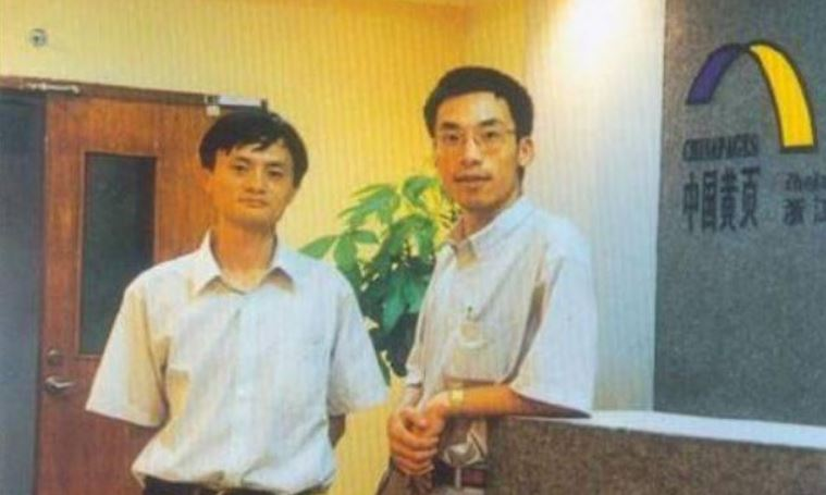 二回目の企業:中国最初のインターネット企業