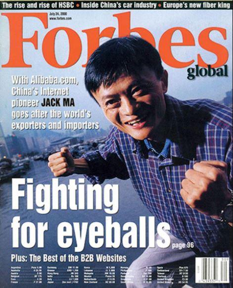 7年連続『Forbes』誌の最優秀B2Bウェブサイトに選出