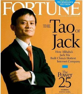 「FORTUNE」誌の『グローバルな経営者向けベストウェブサイト』に選出される