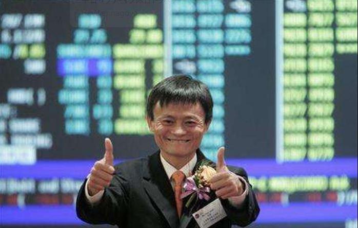 香港証券取引所のメインボードに阿里巴巴網絡有限公司(アリババ・ドットコム)を上場