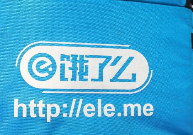 上海に本拠を置く食品デリバリー「Ele.me」を1兆円で買収