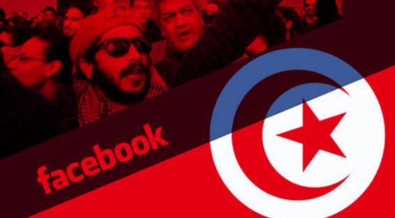 ジャスミン革命とフェイスブック革命