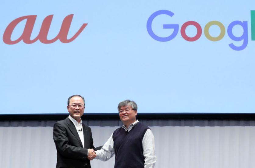 EZwebの検索エンジンとしてGoogleを採用