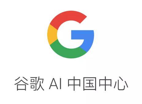 アジア初の人工知能研究センターを北京市に開設