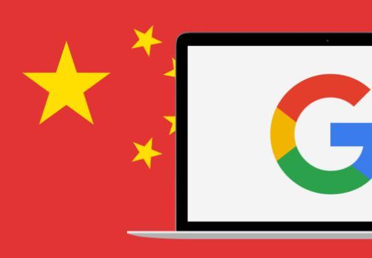 中国からの検索事業を撤退