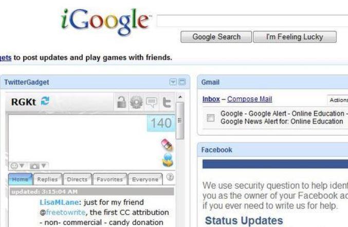 iGoogleのサービス提供開始