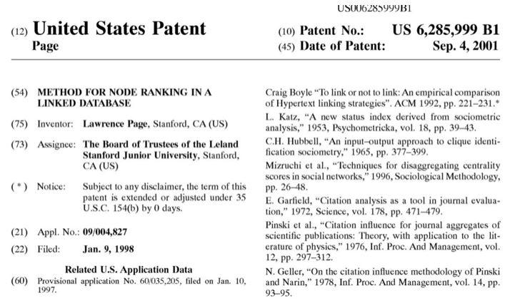 PageRank技術についての特許申請が受理