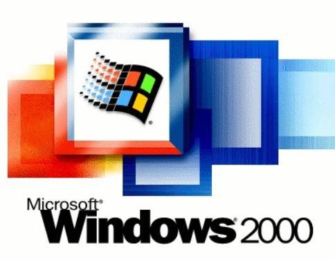Windows2000をビジネス用にリリース