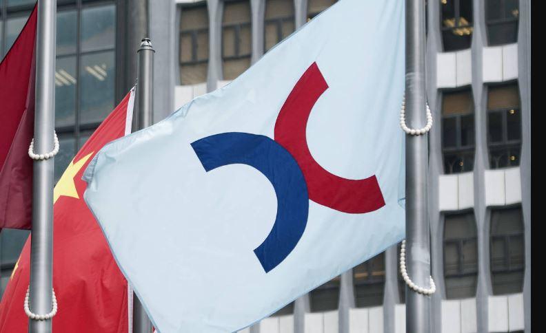 テンセントが香港証券取引所に上場